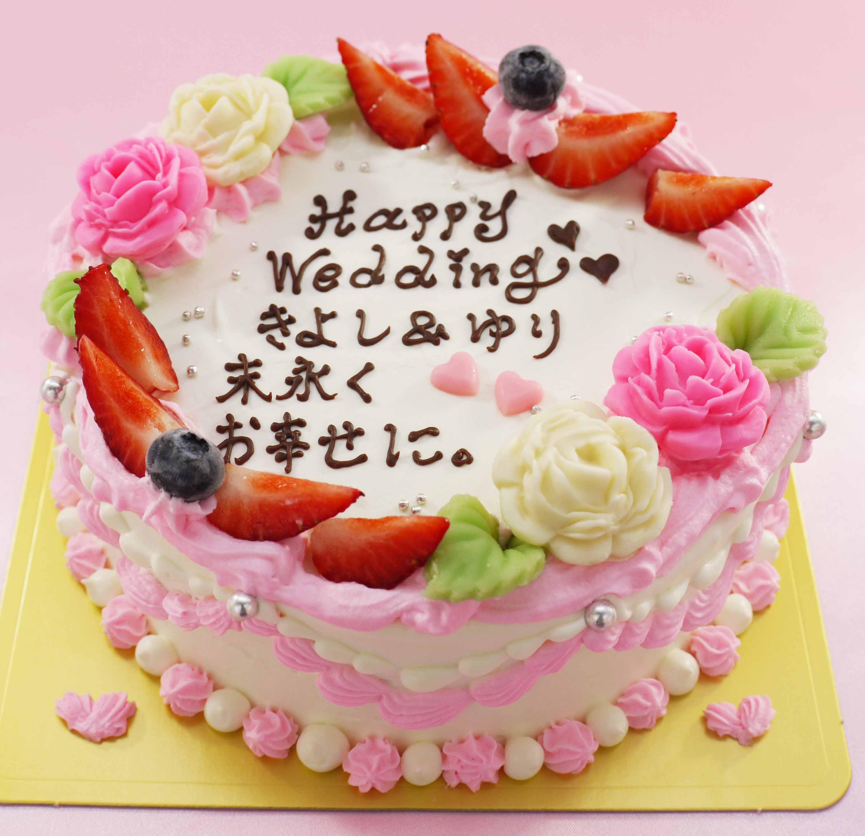 お手紙ケーキ