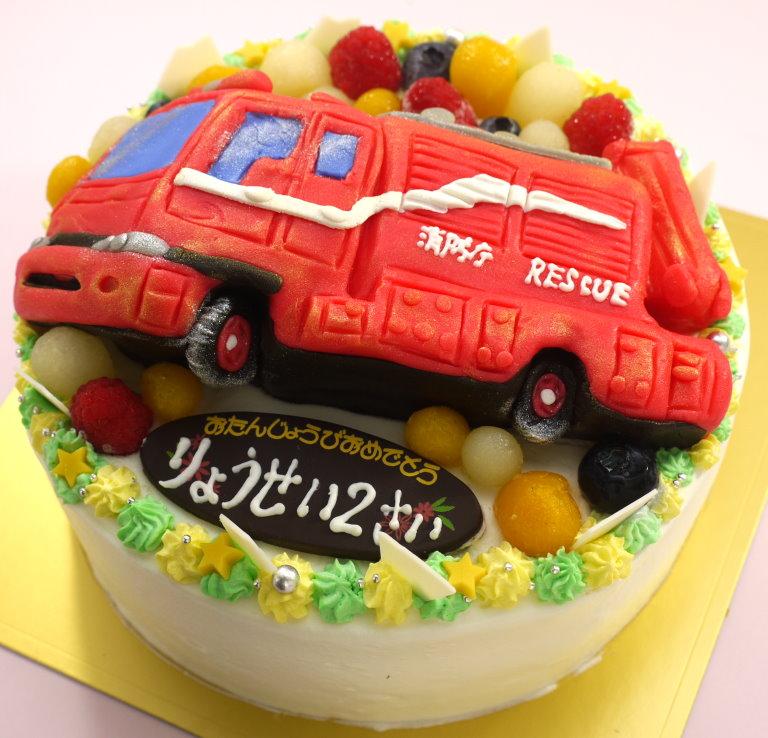 ミニカー 消防車 ケーキ