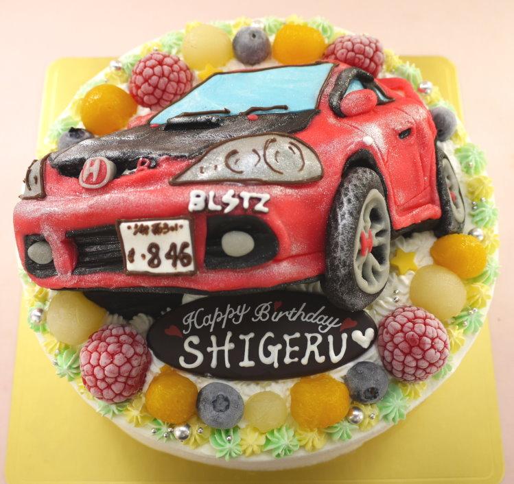 車 立体 ケーキ