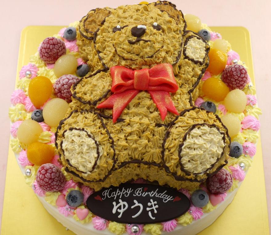 くま 立体 ケーキ