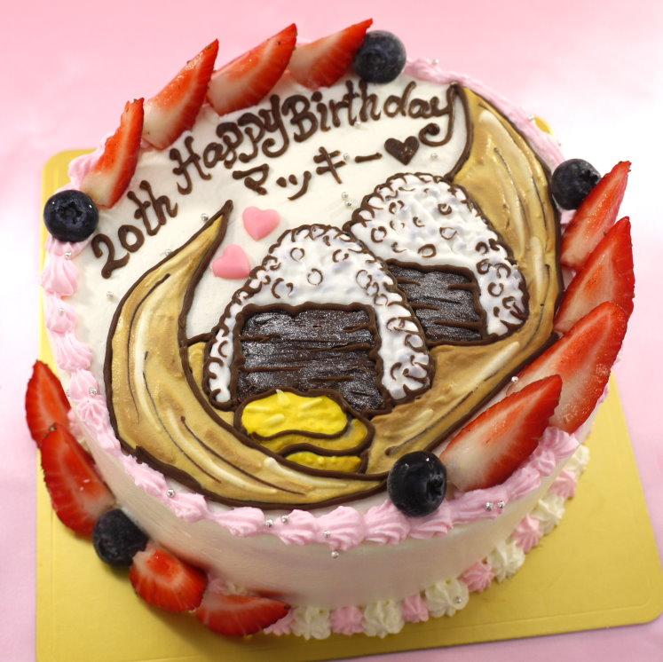 おにぎり ケーキ イラスト