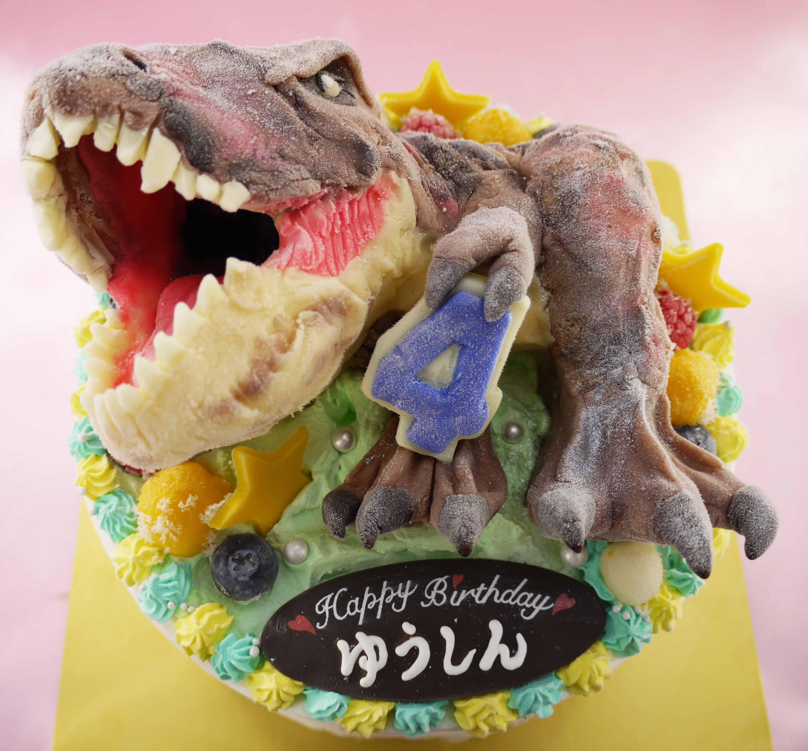 恐竜・ティラノサウルスの立体ケーキ