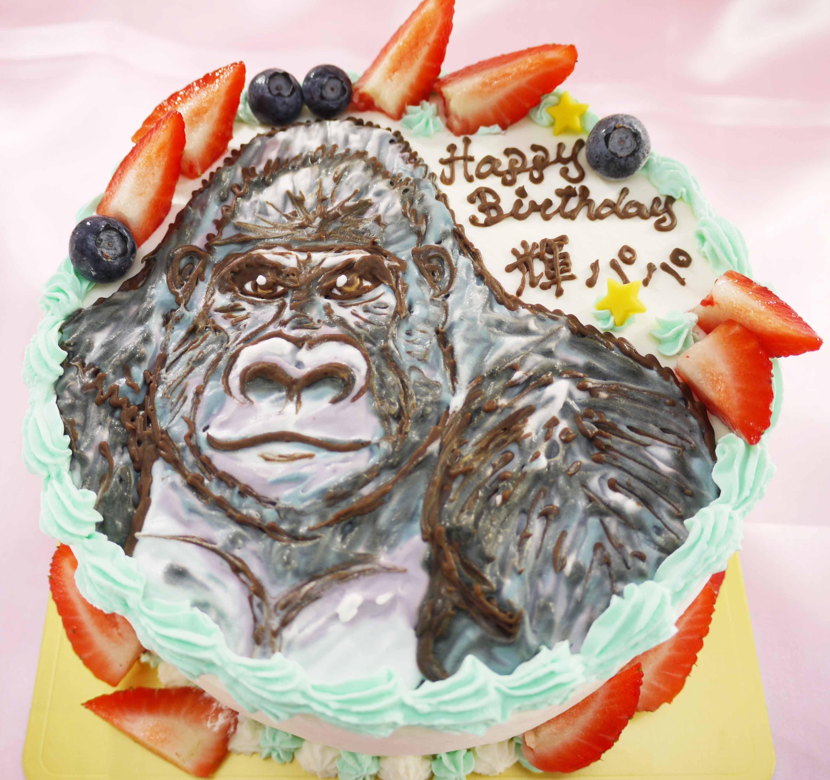 動物、ゴリラのイラストケーキ