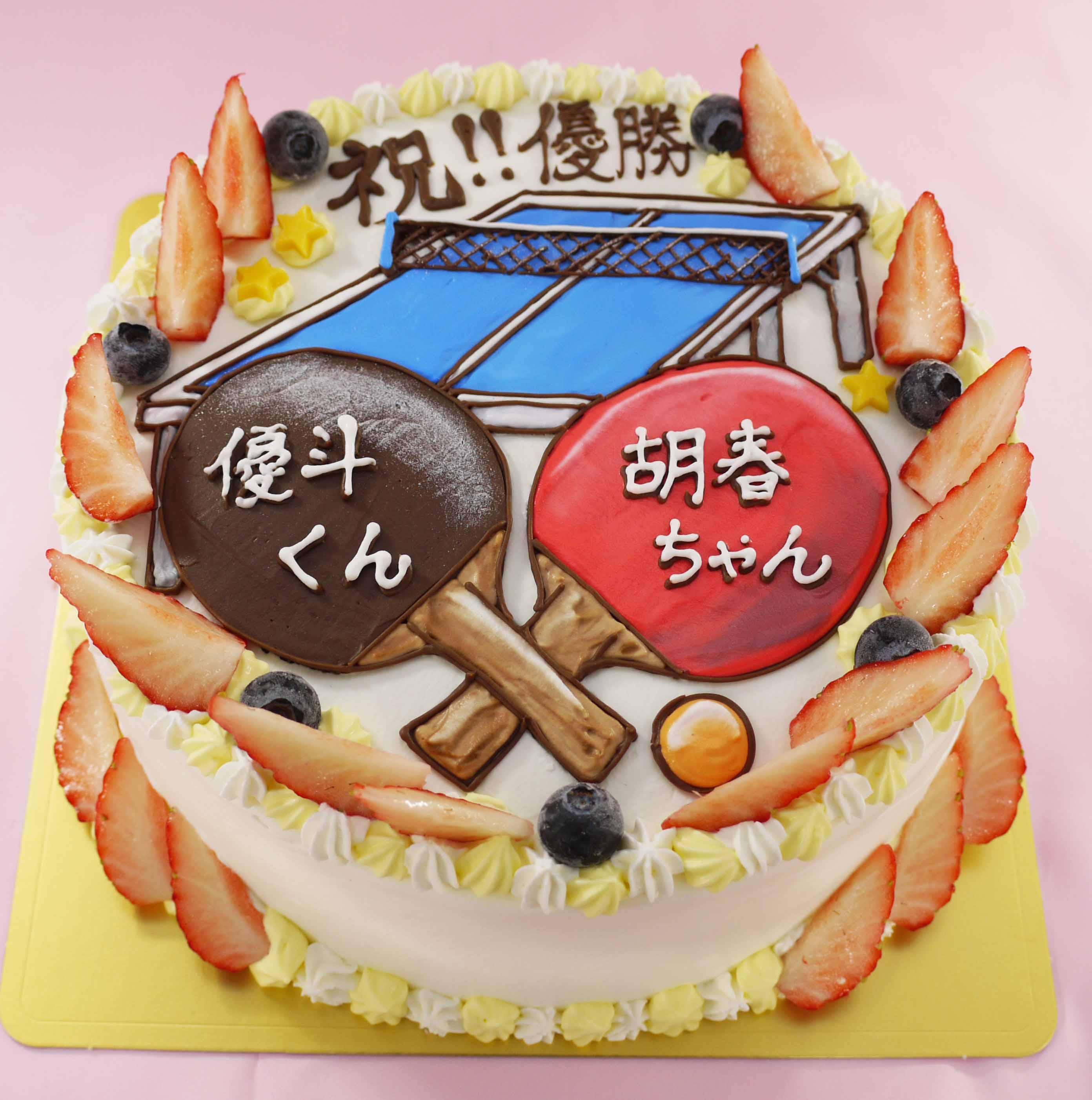 卓球のイラストケーキ