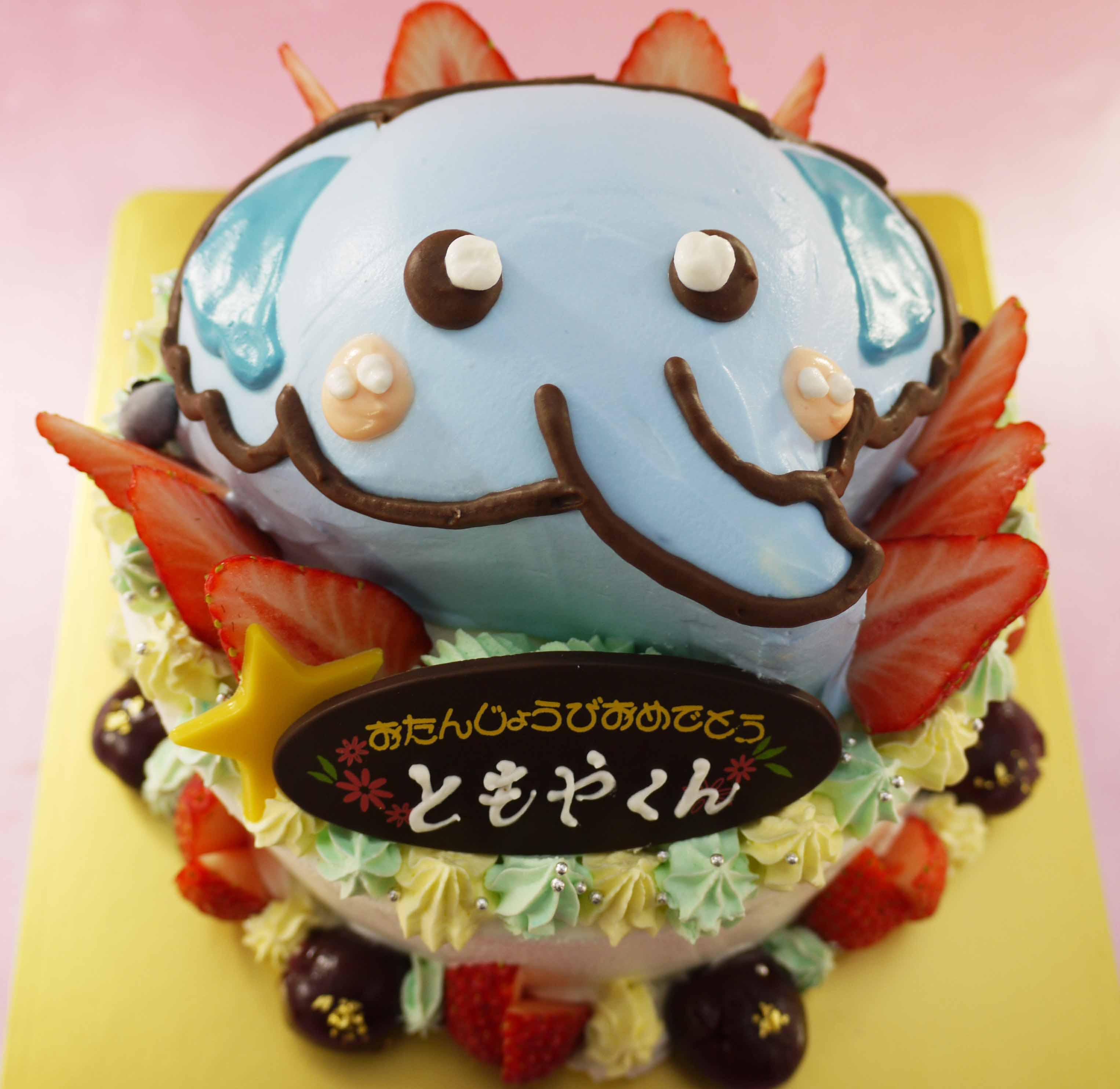 象の立体ケーキ