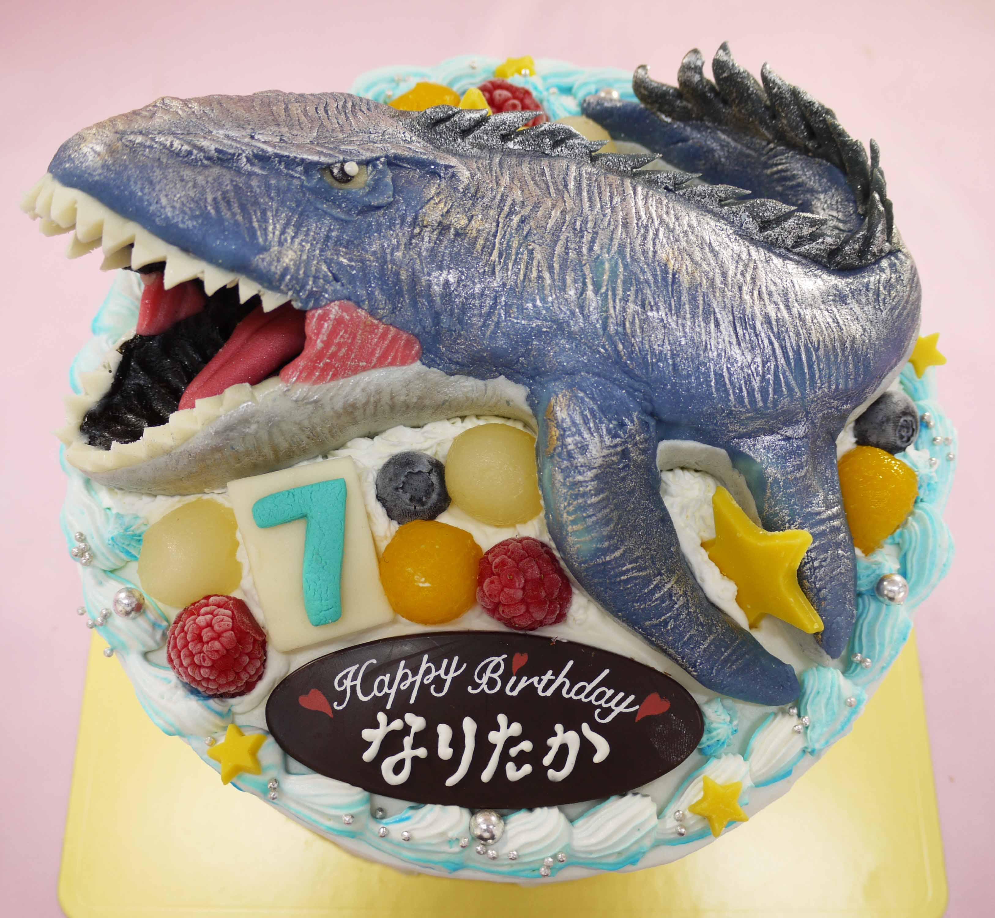 モササウルス(恐竜)の立体ケーキ