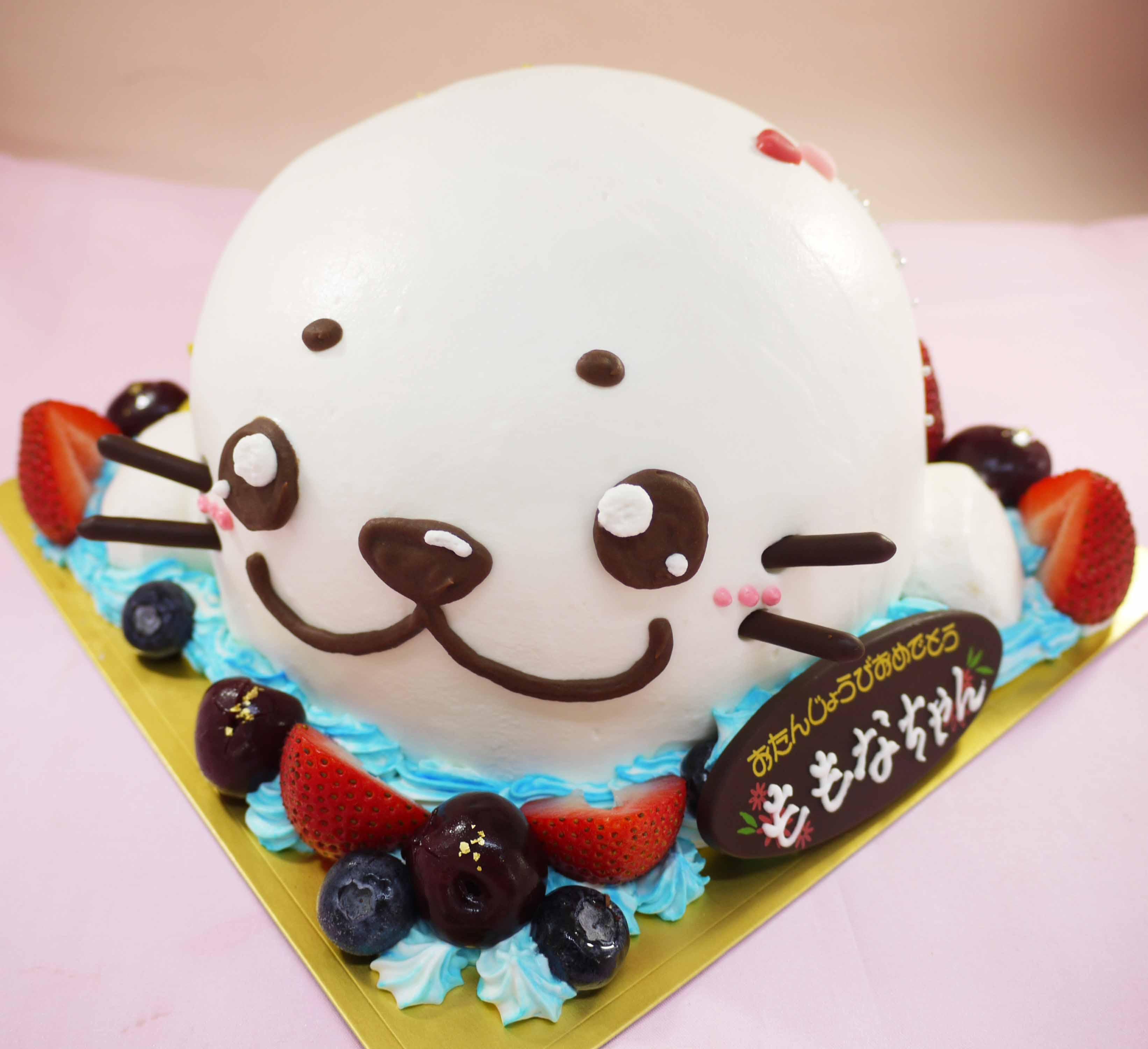 アザラシの立体ケーキ