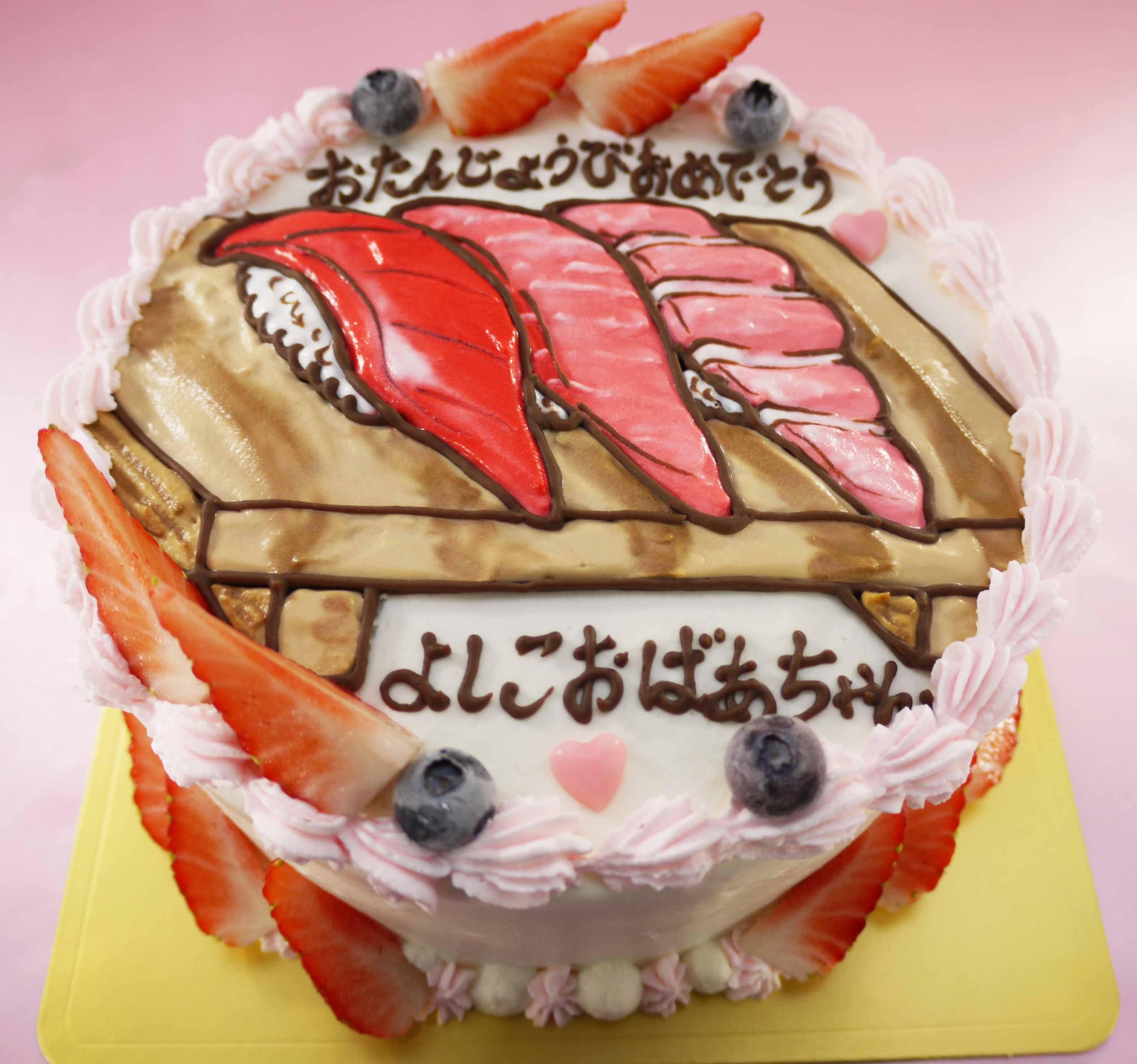 寿司のイラストケーキ