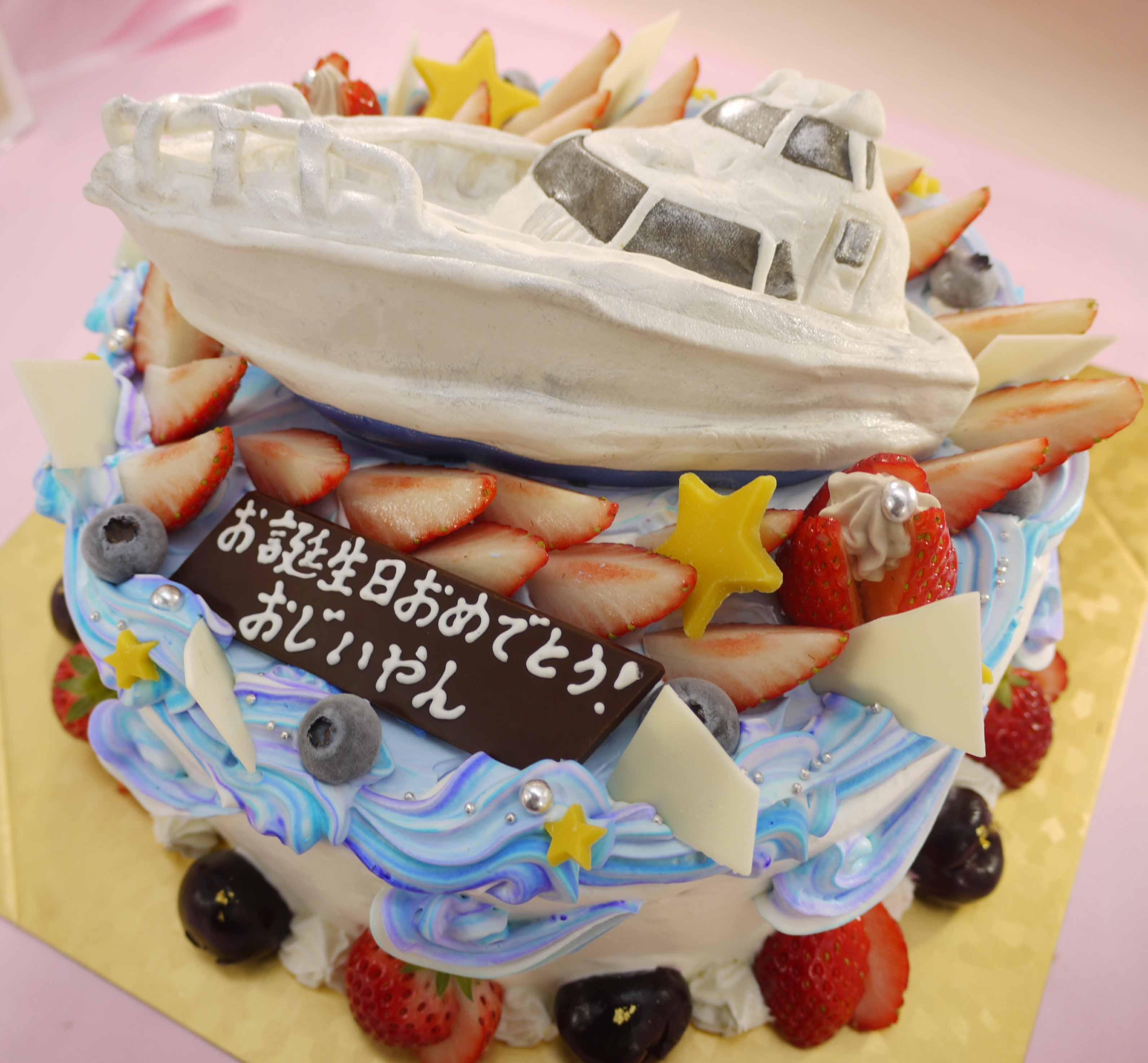 船の立体ケーキ