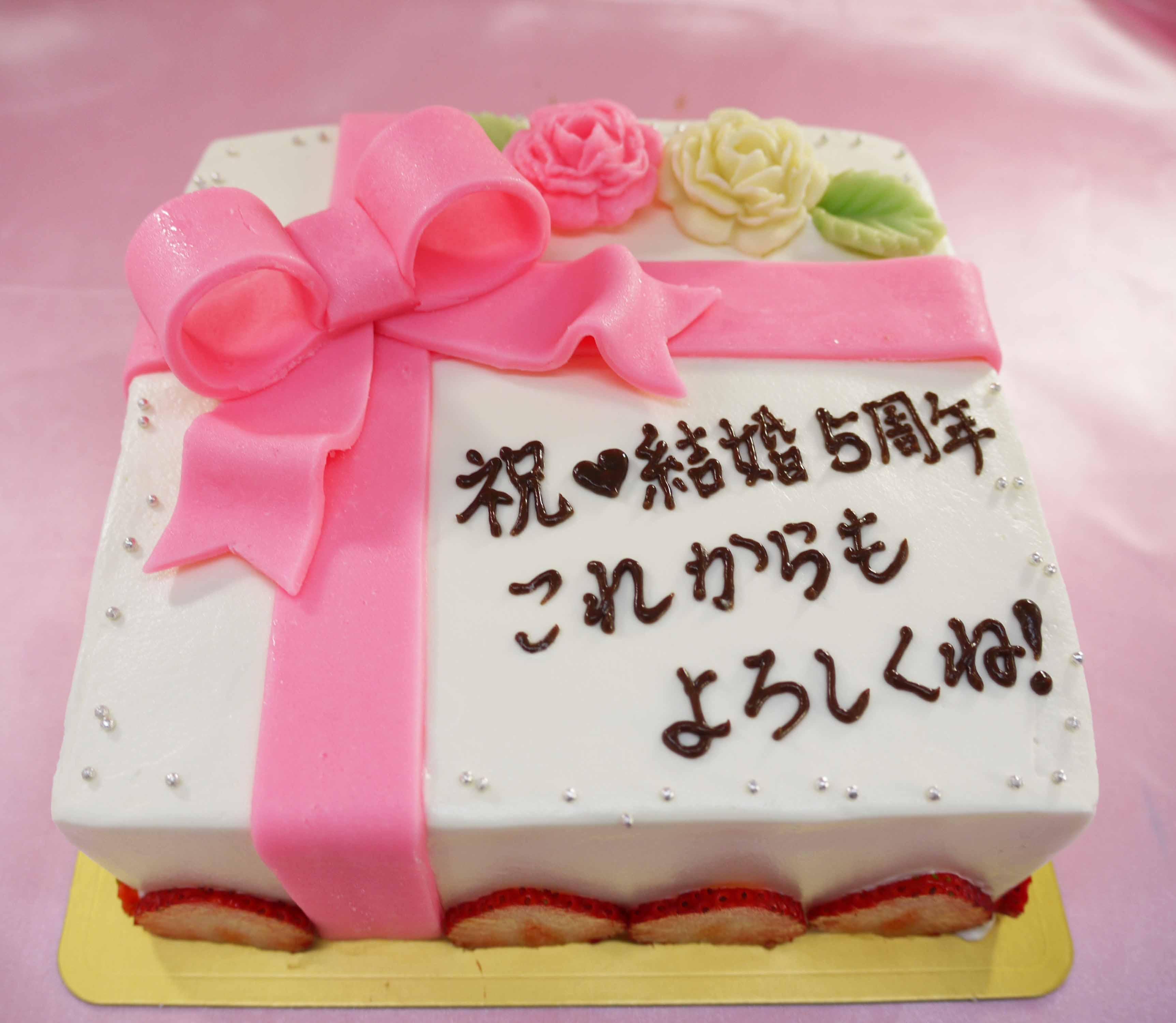 四角・スクエアのケーキ(白)