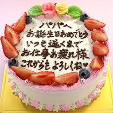 【お急ぎ】盛岡で当日注文・受け取りができるホールケーキ全10種類