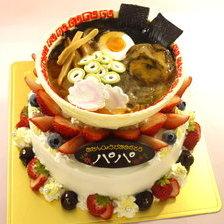 【店頭受取】ラーメンの立体ケーキ(醤油味?)を作りました!