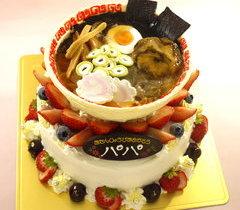 ラーメンの立体ケーキ【6号~】