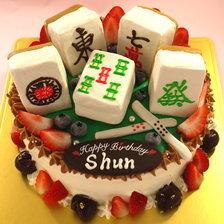 立体3Dケーキ【マジパン仕上】【6号~】