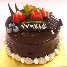 チョコレートガナッシュ【4号~】
