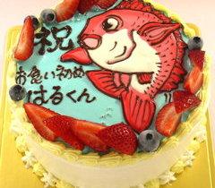 イラストケーキ【どうぶつ】【5号~】