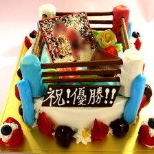 プロレスリングのケーキ