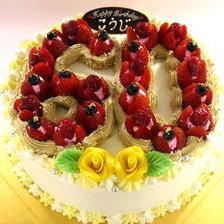 還暦の数字ケーキです