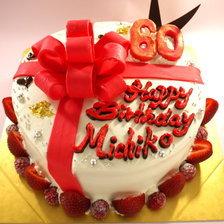 立体リボンのケーキ