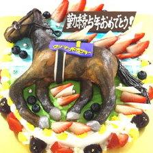 馬の立体3Dケーキ
