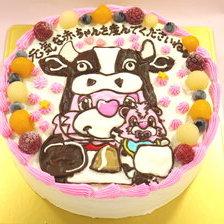 【イラストケーキ】群馬県館林市からご注文いただきました