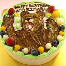 【イラストケーキ】クマのイラストケーキをお作りしました