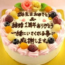 【お手紙ケーキ】岐阜県大垣市からご注文いただきました