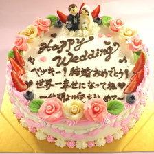 ウェディングメッセージケーキ