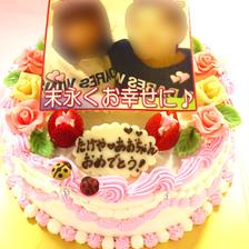 【岩手県】新婚夫婦にサプライズ写真ケーキ