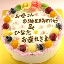 【お手紙ケーキ】新潟県魚沼市からご注文いただきました