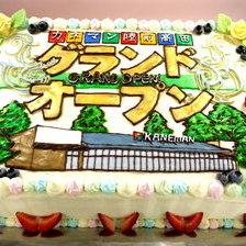 【イラストケーキ】カネマン陸前高田グランドオープンおめでとうございます!