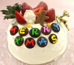 A ハッピークリスマス
