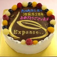【イラストケーキ】東京都豊島区からご注文いただきました