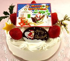 D クリスマス写真ケーキ