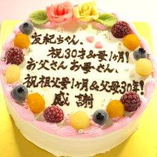 【全国配送】お手紙ケーキを青森県青森市からご注文いただきました