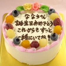 【お手紙ケーキ】千葉県千葉市からご注文いただきました