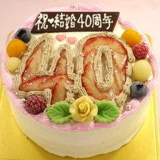 【数字ケーキ】岩手県一関市からご注文いただきました