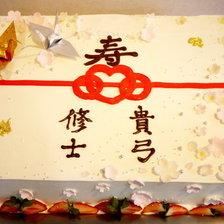 【岩手県盛岡市】和のウェディング、「寿」のスクエアケーキをお作りしました