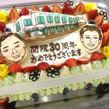【盛岡市下太田】みうら産婦人科様、開院30周年おめでとうございます