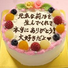 【全国配送】お手紙ケーキを東京都北区からご注文いただきました