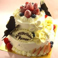 2段ケーキ特殊仕様