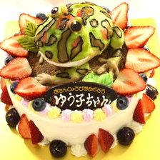 【店頭受取】カエルの立体ケーキをお作りしました