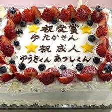 【二次会・パーティ用・盛岡市】大人数用スクエアパーティケーキをお作りしました