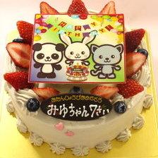 【写真ケーキ】可愛い動物の写真ケーキを作りました!