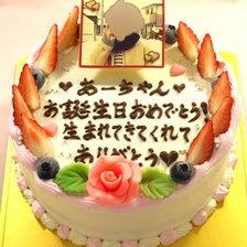 【写真付き】メッセージケーキに写真乗せ!