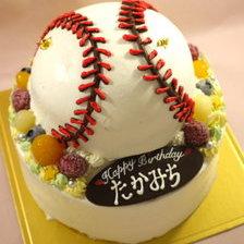 スポーツ・ボールの立体ケーキ【5号~】