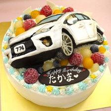 車の立体ケーキ【6号~】