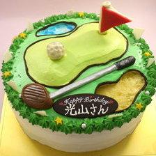 【全国配送】ゴルフ場の立体ケーキを作りました!