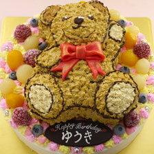 【全国配送】クマのぬいぐるみの立体ケーキを作りました