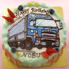 トラックのイラストケーキ【5号~】